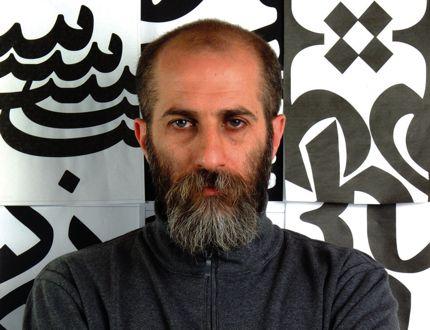 Reza Abedini - Reza-Abedini