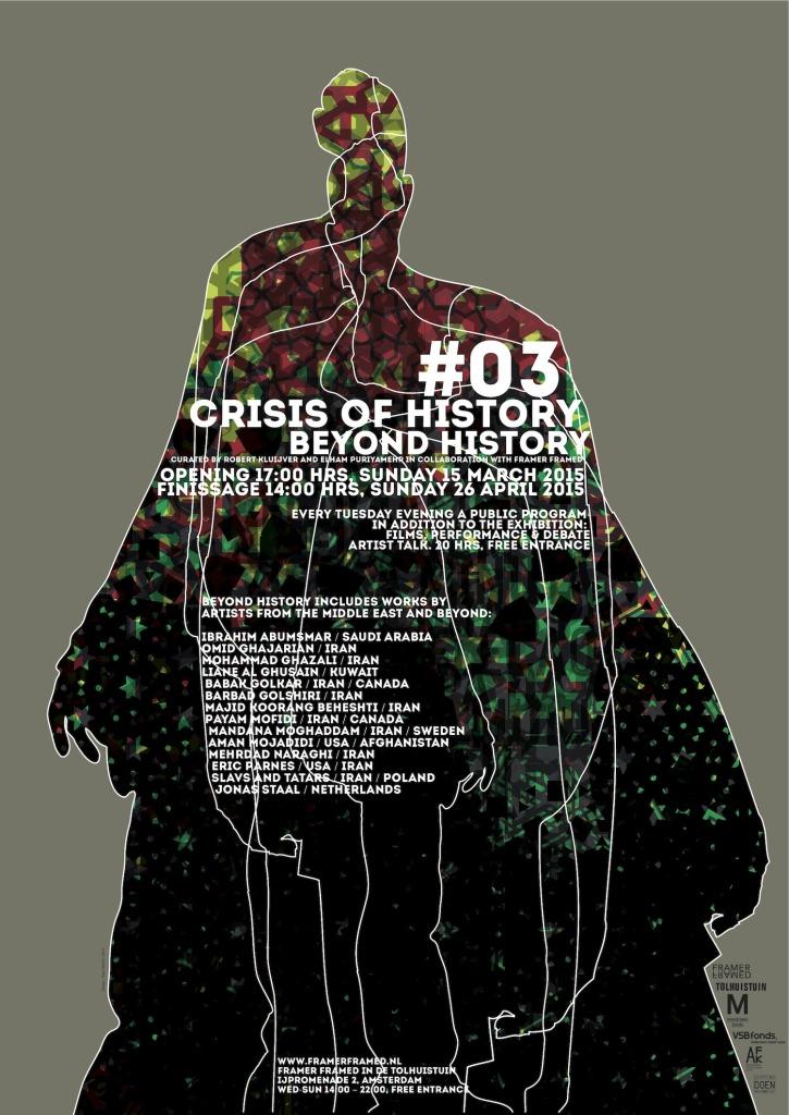 Crisis of History #03 poster- design Reza Abedini