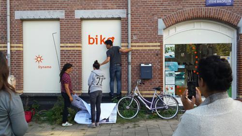 Burning Museum at Steve Bikoplein, Amsterdam
