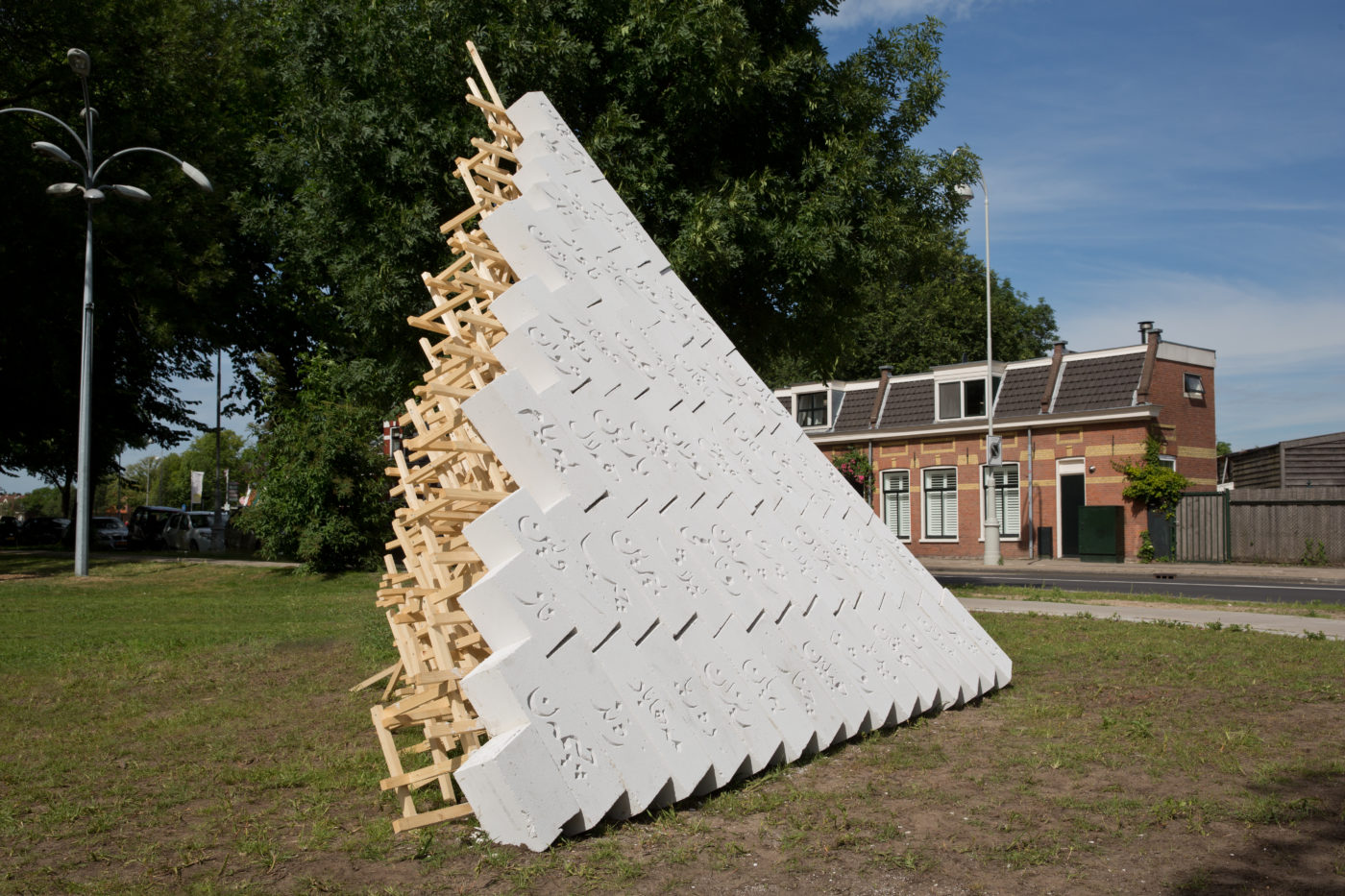 Walid Siti - Monument to the Unsung - photo (c) Maarten van Haaff