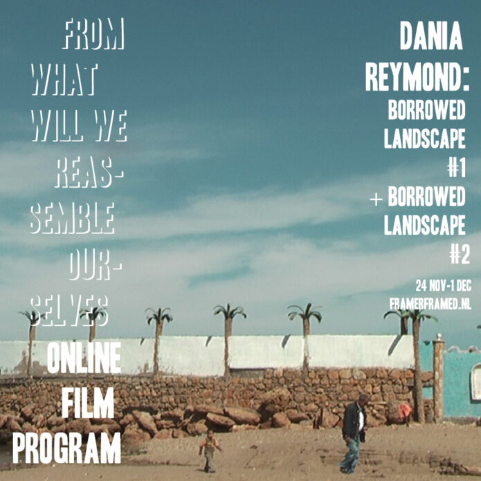 online film program Dania Reymond