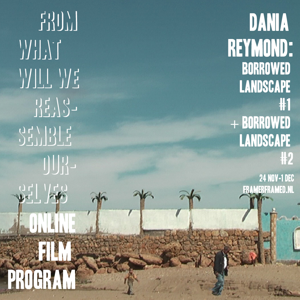 online film program Dania Reymond