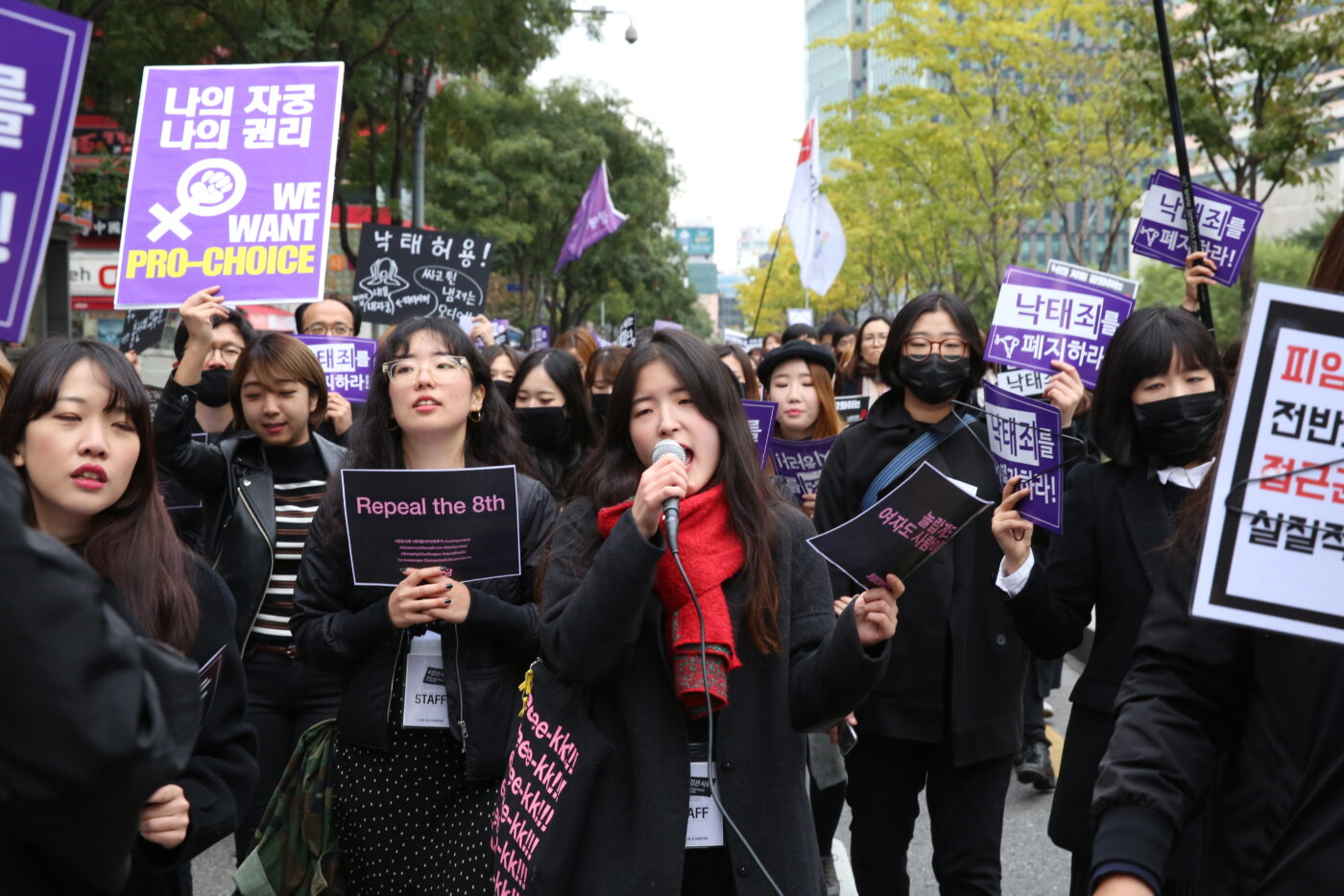 2016 Black Protest - Femidangdang