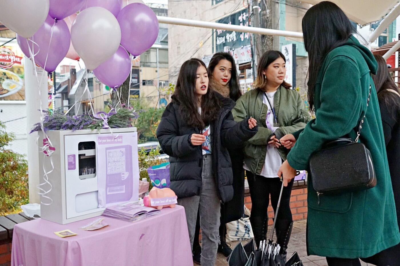 2017 Abortion Pill Vending Machine Performance - Femidangdang